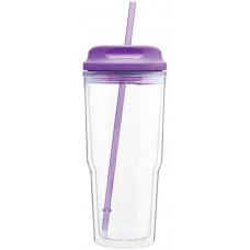 Purple Double Wall Gulp | 24 oz