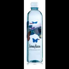 Custom Bullet Bottled Water | 16.9 fl oz