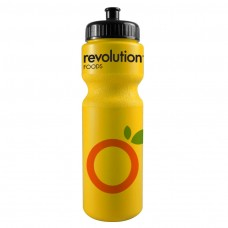 Yellow The Journey Bottles - 28 oz. Bike Bottles Colors